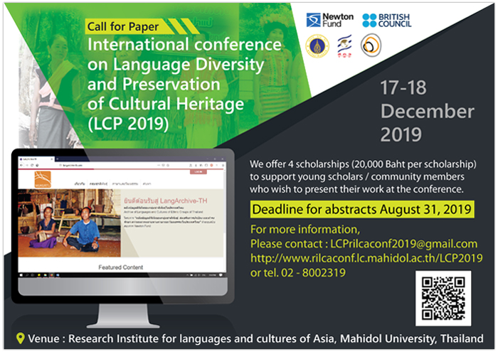 LCP 2019 conference poster